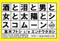 78E5487D-3BCC-47AF-8004-3DCFB0A57D1A.JPG